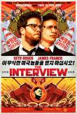 """Photo Credit: """"The Interview"""" Facebook Page"""